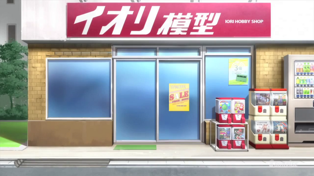 File:Iori Hobby Shop - Storefront.png