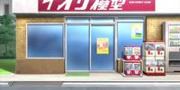 Iori Hobby Shop