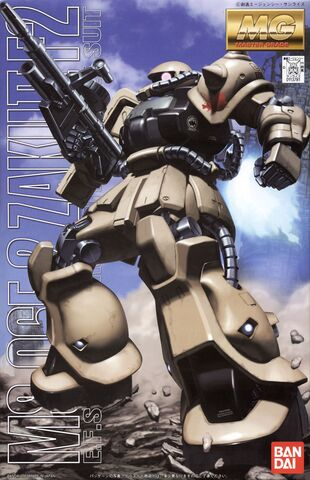 File:MG MS-06F2 Zaku II F2 Boxart.jpg