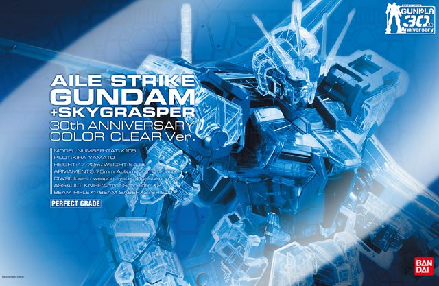 File:Pg-strike-gundam-30th-anninniversary.jpg