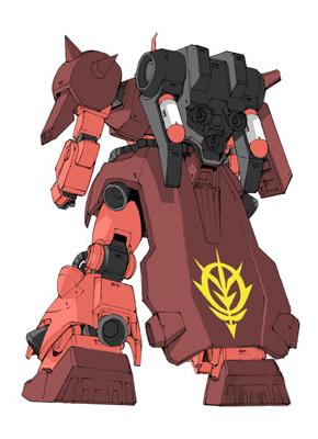 Rear (Danton Hyleg's Unit)
