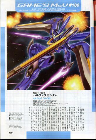 File:GAME'S MSV 100 - GGH-001 - Halphas Gundam.jpg