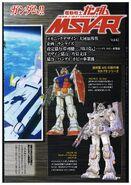 Heavy Gundam Unit 2 D