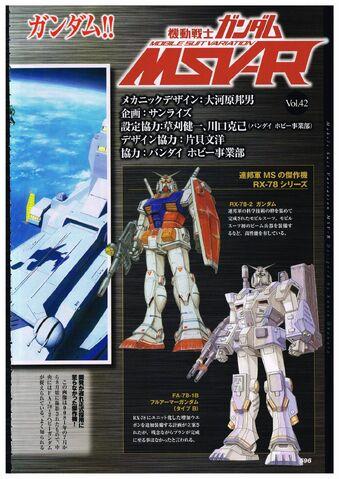 File:Heavy Gundam Unit 2 D.jpg