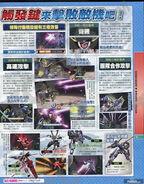 Gundam Memories12