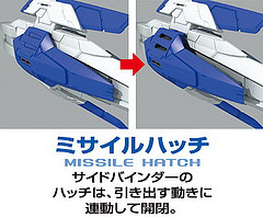 File:0 Raiser Missile Hatch.jpg