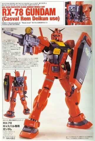 File:Gundam Casval.jpg