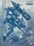 MG Zeta Plus A1 -Unicorn Ver.-