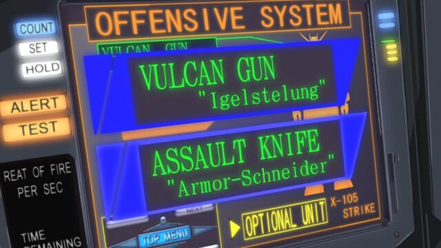 File:GS-Vulcan-Gun-Armor-Schneider.jpg