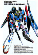 GundamCrossoverNotebook4