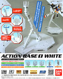 ActionBase1-White
