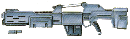 File:Ams-120x-rifle.jpg