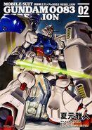 Mobile Suit Gundam 0083 REBELLION Vol.2