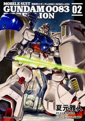 File:Mobile Suit Gundam 0083 REBELLION Vol.2.jpg