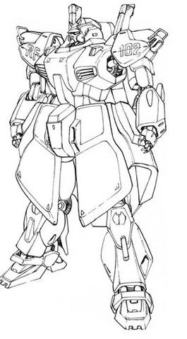 File:RX-178 Gundam Mk-II B.png