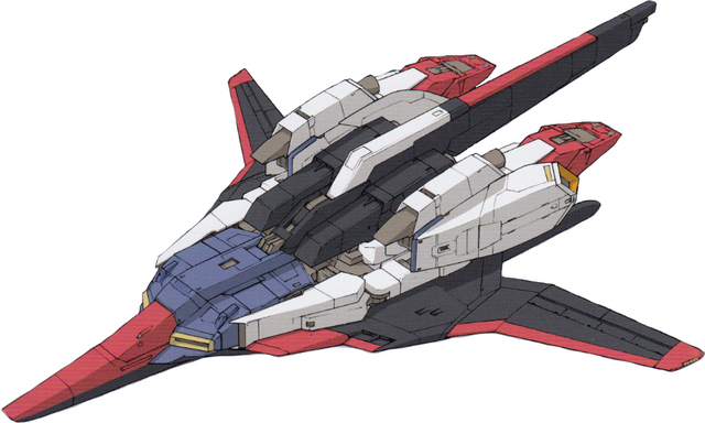 File:Zeta Gundam Wave Shooter - Waverider.png