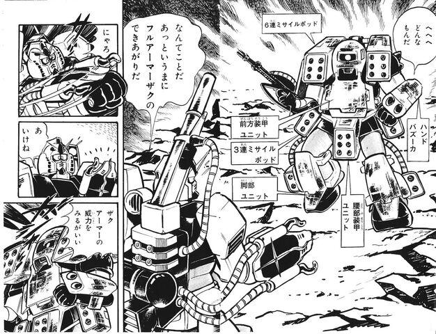 File:Full Armor Zaku.jpg