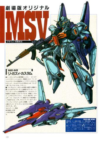 File:MSV - RGZ-91B Re-GZ Custom.jpg