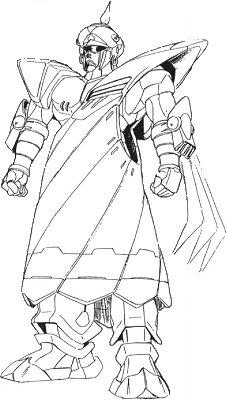 File:GF11-033NNP Tantra Gundam.jpg