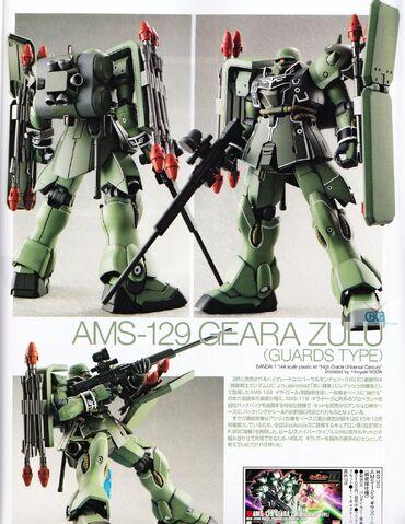 File:Geara Zulu Guards Type 1.jpg