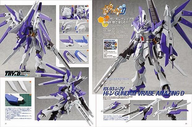 File:Hi-v Gundam Vrabe Amazing D.jpg
