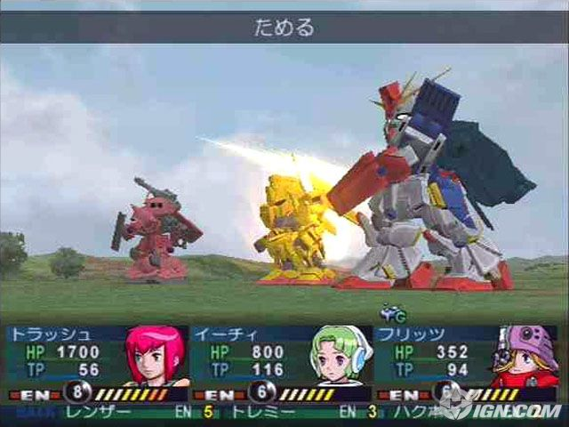 File:Gundam-true-odyssey-ushinawareshi-g-no-densetsu-20050714084441758 640w.jpg