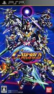 SD Gundam G Generation World Front Cover PSP