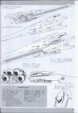 File:AMA-100 2.jpeg