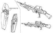 AMX-107-8