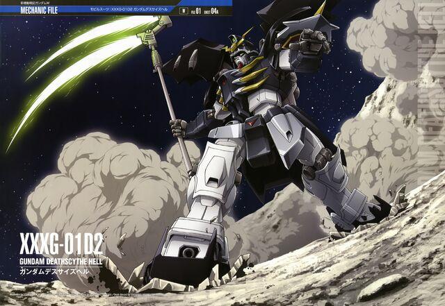 File:Gundam Deathscythe Hell (TV Version).jpg
