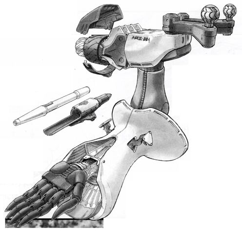 File:AMX-004 Qubeley Arm Cut Away.jpg
