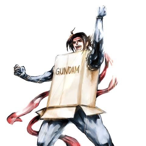 File:Box Gundam.png