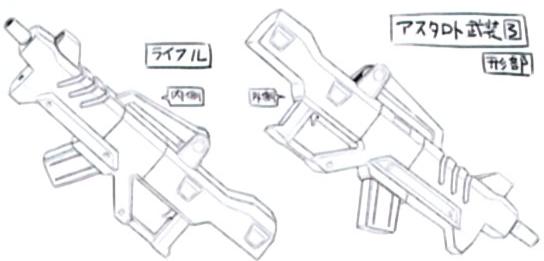 File:Gundam astaroth rifle.png