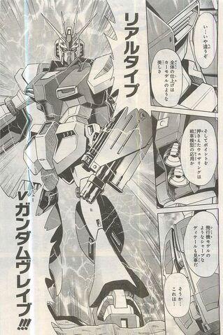 File:Real Type ν Gundam Vrabe.jpg