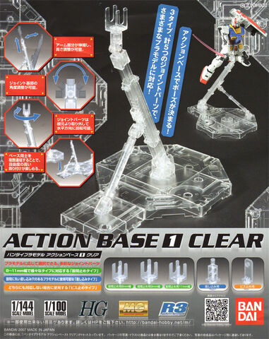 File:ActionBase1-Clear.jpg