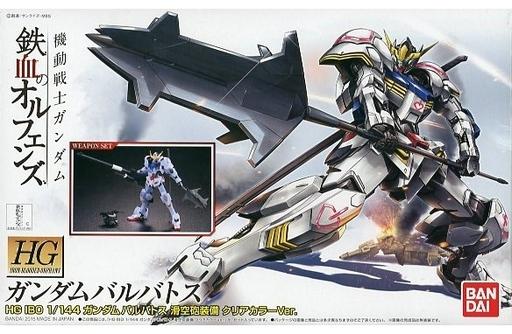 File:HG Gundam Barbatos Clear Color.jpg