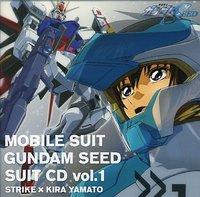 File:中古アニメ系cd-機動戦士ガンダムseed-suit-cd-vol-1~1089100.jpg