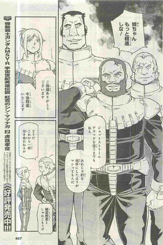 File:Black Tri-Stars in manga MSV.jpg