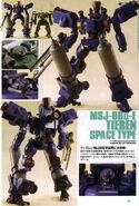 HG Tieren Space Type2