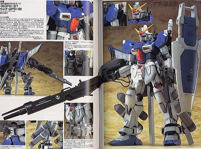 File:Model gp01-st.jpg