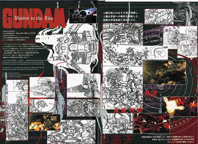 File:Gundam Mission To The Rise1.jpg