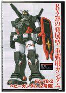 Heavy Gundam Unit 2 A