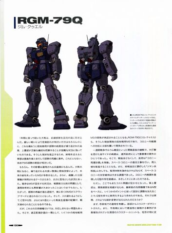 File:Master Archive GM 21.jpg