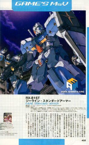 File:RX-78ST.jpg