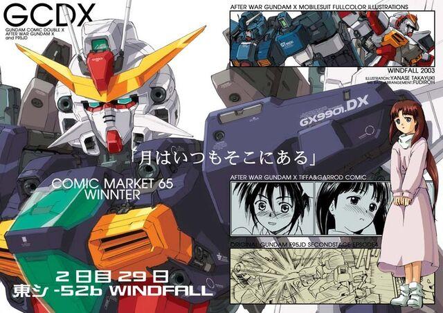 File:GCDX.jpg
