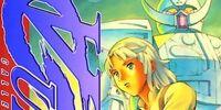 ∀ Gundam (Manga)