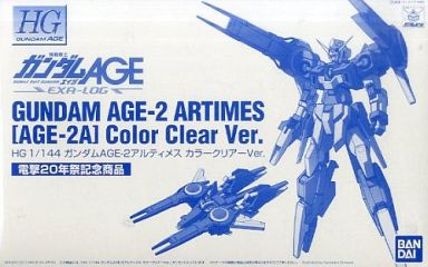 File:HG AGE-2A Color Clear Ver..jpg