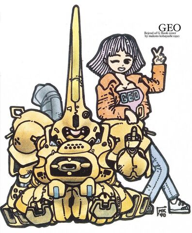 File:Legend of The G Book Cover.jpg