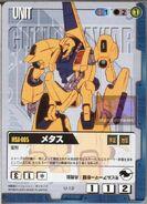 MSA-005 Methuss card