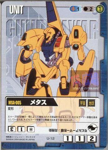 File:MSA-005 Methuss card.jpg